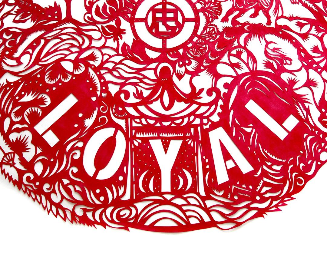 Loyal_detail_3_1080px